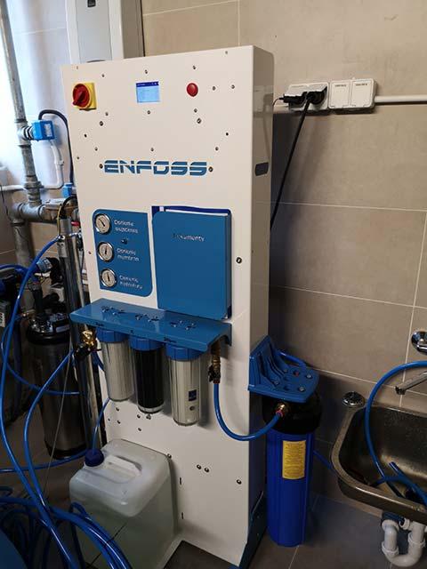 Demineralizacja wody w sklepie akwarystycznym